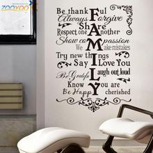 house rules wall stickers home decorations zooyoo8224 living room design home decoration sticker 3d removable vinyl wall decals(China)