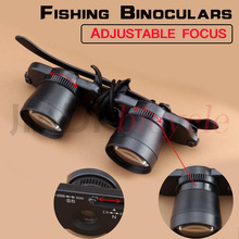 Outdoor Fishing Binoculars Portable Glasses Fishing Telescope Ultralight professional Fishing Eyewear Black Polarized glasses