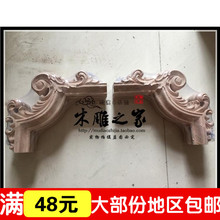 Dongyang woodcarving Style Floral applique patch carved on a thick piece of wood wood furniture accessories cabinets cost