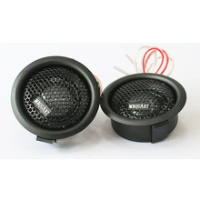 ZYHW Brand 2pcs Pure copper wire core 35w car speakers(China)