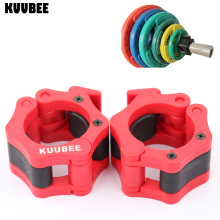 "KUUBEEC 2"" Lock Jaw collars standard barbell collars weight lifting Squatting Safety gym easy lock collars 50mm Dumbbell Buckle"