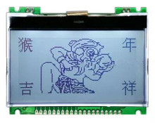 20P Big Size FSTN COG 12864 LCD Module ST7565R Controller 3.3V 5V Green/White Backlight No font(China)