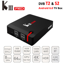 Buy KIII Pro Android 6.0 TV Box 3G+16G DVB-S2 DVB-T2 4K Amlogic S912 Octa core 2.4G/5G Wifi BT4.0 K3 Pro Smart Media Player KIIIPro for $153.16 in AliExpress store