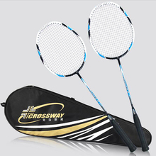Ultra light Badminton Racket Carbono padel racket High elasticity badminton rackets G5 Handle with Bag Wholesale 5 pcs(China)