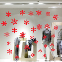 Hot 1Pc Snowflake Wall Decals Shop Window Glass Wall Sticker Cabinet Christmas Decoration Wallpaper Festival Event Home Decor