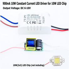 Isolated 900mA 10W Led Driver AC 110V 220V to DC 6-10V Power Supply for 10W High Power Red White LED Chip(China)