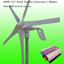 2017 New Arrival Low Wind Speed Start 5 Blades 12V 400W Wind Turbine Generator & 600W Grid Tie Inverter