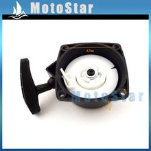 Minimoto Recoil Pull Start Starter For 2 Stroke 33cc 36cc 43cc 49cc 52cc Engine Part Mini Pocket Bike Gas Scooter Black
