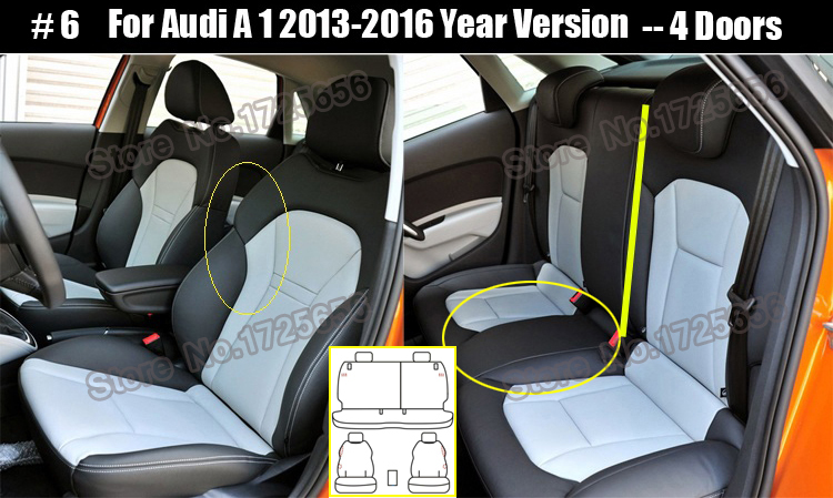 SU-DL021 car covers (7)