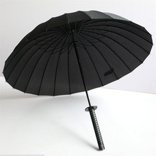 Hot Large Windproof Japanese Samurai Sword Kantana Umbrella Black Ninja-like Straight Long-handle Umbrellas 8/16 /24 Ribs(China)