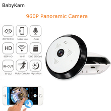 BabyKam HD Fisheye IP Camera 960P 360 Degree Panoramic CCTV Camera 1.3MP Home Surveillance Camera WiFi Network Videcam(China)