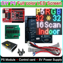 DIY P5 LED Display screen,SMD Indoor full color Module 20pcs+Control card+Power supply,P5 LED Module,P5 RGB Led Sign