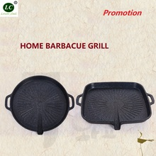 BBQ Grills Wheat-stone Pan General fire gas general-purpose Nonstick Pan Barbecue pot Round Roasting Plate(China)
