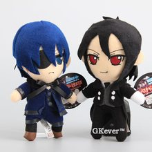 "Japanese Cartoon 2 Styles Black Butler Kuroshitsuji Ciel Sebastian Michael Plush Toy Soft Stuffed Dolls 7"" 18 CM"