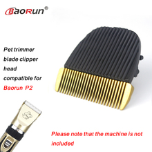 Original Pet Dog Cat Horse Hair Trimmer Head Ceramic Hair Grooming Clipper Blade Compatible For Baorun P2 1pcs/pack(China)