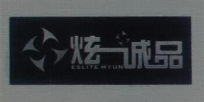 ESLITE HYUN