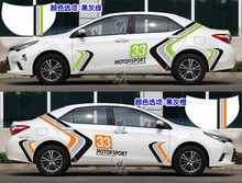 Sport Style 33 Number Car Race Body Sticker For Toyota Levin Corolla Z2CA601(China)