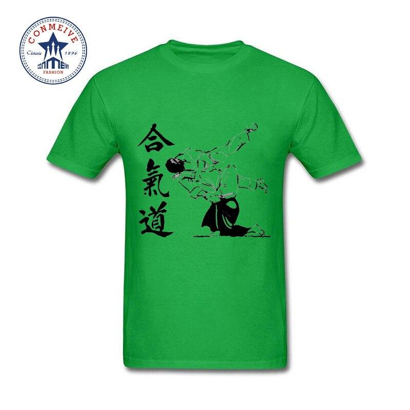 HTB1jEFcXLBNTKJjSszbq6yFrFXaV t shirt aikido 2017 Teenage Youth Funny Cotton for men