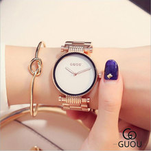 GUOU Women's Watches Exquisite Fashion Watch Women Stell Bracelet No Scale Watches Simple Clock relogio feminino wristwatch(China)