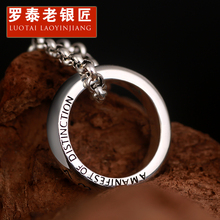 Skills old silversmith 100% 925 Silver Han Guochao product life circle ring 1314 digital lovers  Hot sale charms