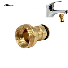 Hot! Quick Connector Threaded Hose Outside Tap Water Connector Adapter Brass Fitting(China)