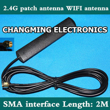 2.4G WIFI patch antenna car antenna WIFI antenna Bluetooth antenna SMA interface car networking(working 100% Free Shipping)5PCS