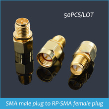 Sindax SMA-SMA Adapter SMA Male To RP SMA Female Plug RF Adapter For Wireless Antenna RF Adapter 50pcs/lot Drop Shipping