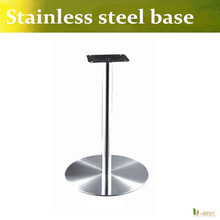 U-BEST round base in satinated stainless steel finishing ,modern style Cafe Table Base High Salinity Environment Table Base
