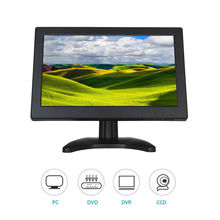 Eyoyo T1116 12 inch TFT LCD 1366*768 VGA/TV/HDMI/AV TFT LCD Color Monitor For CCTV PC Security System