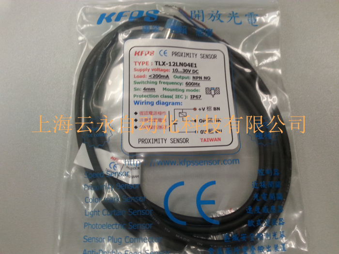NEW  ORIGINAL TLX-12LN04E1  Taiwan kai fang KFPS twice from proximity switch<br>