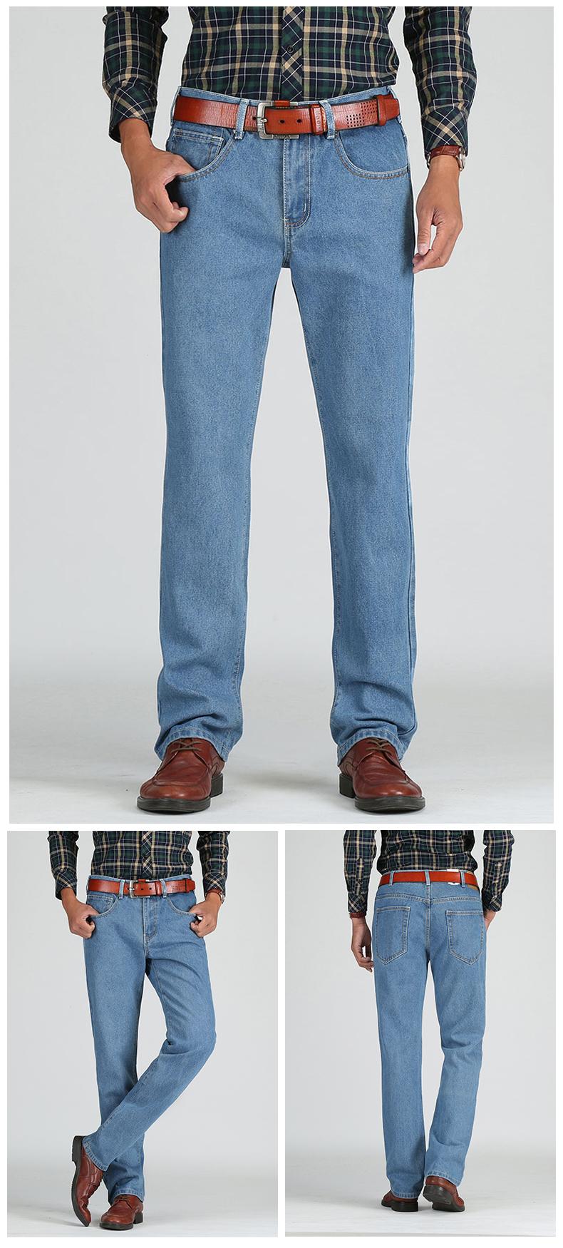 TIGER CASTLE Men Cotton Straight Classic Jeans Baggy Plus Size Spring Autumn Men's Denim Pants Straight Designer Trousers Male 15