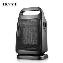Sraintech Electric Fan Room Heater 1800W Air Heating Space Warmer Household Heating Device Heat Ventilation Fan Patio Heater(China)