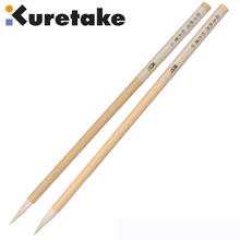 ZIG Brush Pen Kuretake Watercolor Paint Brush Small & Medium Wool Tip Calligraphy Pen Japan