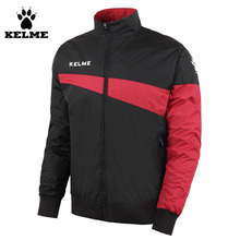 Kelme K15S308 Men Training Woven Wind Raincoats Windproof Breathable Stand Collar Jacket Black Red