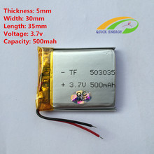 Model 503035 3.7V 500mah Li-Po Battery Rechargeable Battery With protect circuit For Car DVR MP3 GPS Digital Pen