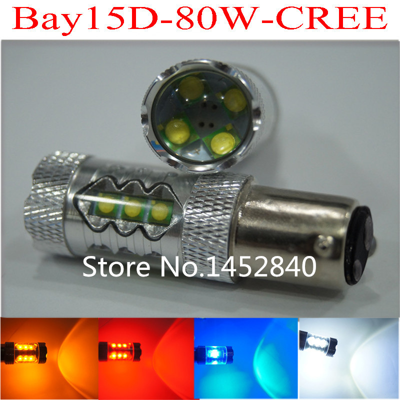 2ps1156 80W CRE E High Power Led Car Turn Signal Tail Brake Light Bulb red/yellow/white1157P21W P21/5W PY21W BA15S BAY15D BAU15S<br><br>Aliexpress
