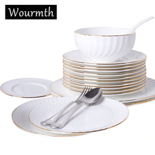 Wourmth Factory direct porcelain dinner set,gifted royal china dinnerware set,ceramic tableware set(China)