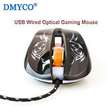 2017 Hot New Creative Appearance USB Wired Optical Gaming Mouse Double Click 7 Buttons Gamer Mouse For Computer Tablets Desktops(China)