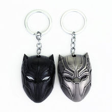 2016 Hot movie The Avengers Captain America 3 Panthers mask Keychain Best Gift Chaveiro Huarache Key Holder