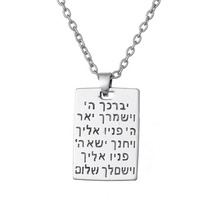 Dawapara Judaica Pendant Message Engraved on Hebrew letter Ethnic Necklace Men Pendant Jewish Jewelry Link Chain