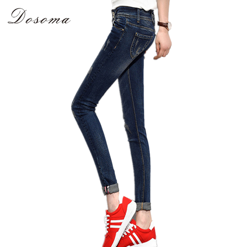 womens jeans pants women 2017 korean preppy style slim denim pants girls casual womens jeans skinny blue pencil pants trousersОдежда и ак�е��уары<br><br><br>Aliexpress