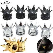4Pcs Car Motocycle Bike MTB Crown Shaped Tire Wheel Air Dust Valve Cap Cover(China)