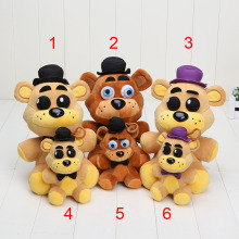 14cm/25cm five nights at freddy's FNAF plush toys Fazbear Possessed Fredbear Golden Freddy doll Plush stuffed keychian pendant(China)
