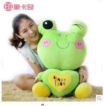 "stuffed animal plush 70cm"" i love you "" frog  plush toy light green frog toy doll w2186"
