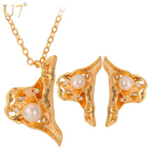 U7 Unique Jewelry Set Yellow Gold Color Rhinestone & Simulated Pearl Party Jewelry Earrings Necklace Set For Women S554
