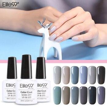 Elite99 12 pcs Par Ensemble Gris Coloré Série UV Gel Polish 10 ml longue Durée Soak Off Ongles Gel Hign Qualité Nail Art Gel polit
