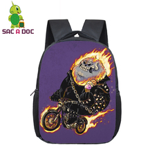 Cartoon Funny Ghost Rider Kindergarten Backpack Kids Boys Girls Primary School Bags Children Daily Backpack(China)