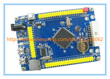 ARM Cortex-M3 mini stm32 stm32F103ZEt6 Cortex development board 72MHz/512KFlash/64KRAM