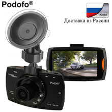 "Original Podofo Car DVR Camera 2.7 "" G30 Full HD 1080P 170 Degree Dashcam Video Registrars Night Vision G-Sensor Dash Cam DVRs(China)"