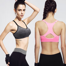 033b530bb2fc1 2016 Women Yoga Vest Shakeproof Sport Bras Solid Athleisure Padded Yoga Bra  Tops Fitness Activity Underwear Strip Lady Bra